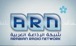 Arabian Radio Network