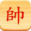 Chinese Chess - To Become A Better Player - iPhoneアプリ