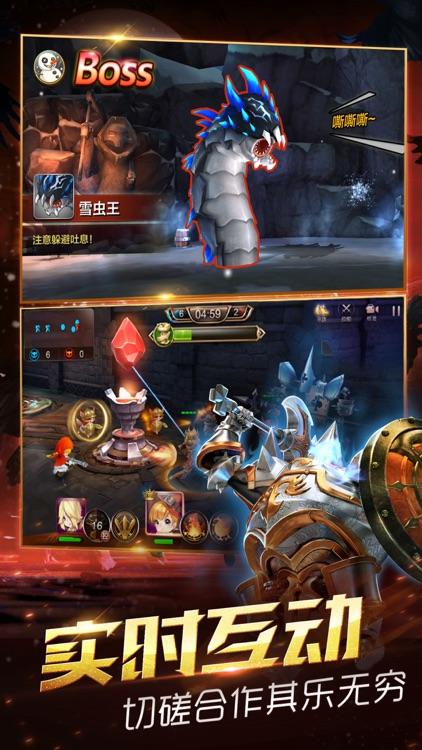 天魔幻想-腾讯3D即时动作卡牌手游 screenshot-4