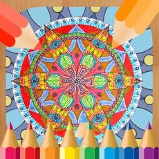 Activities of Mandala Coloring Pages Adults Mandalas Books App
