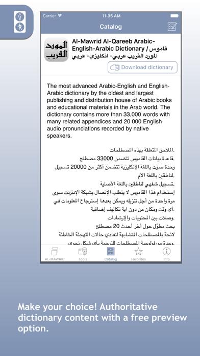 Al-Mawrid Al-Qareeb Arabic-English Dictionaryのおすすめ画像1