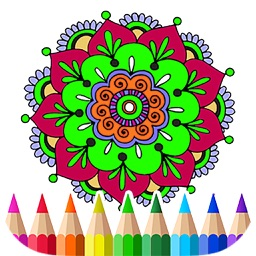 Adult Coloring Book - Recolor Grown Up Color Swag