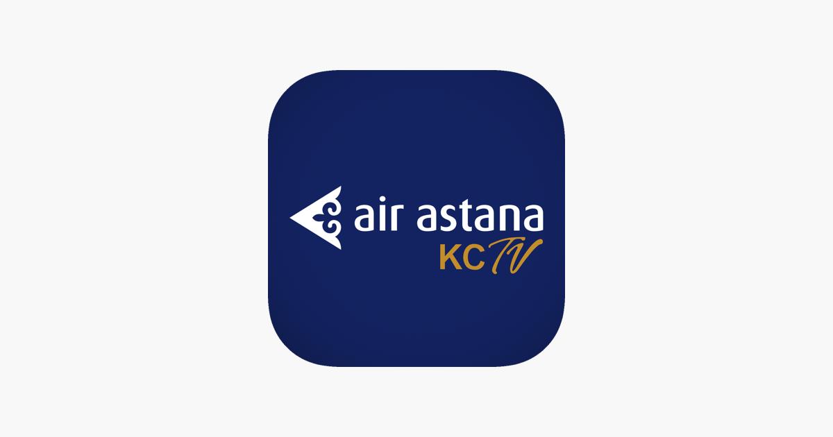 c1ff375c0cc45  Air Astana KCTV v App Store