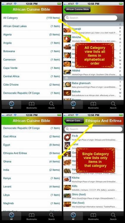 African Cuisine Bible screenshot-3