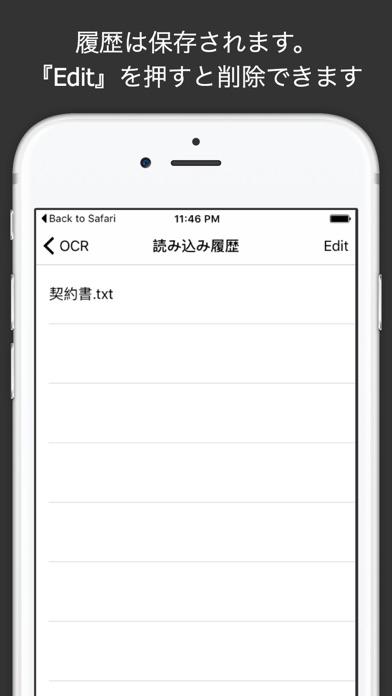 画像、写真から文字を認識するOCRアプリのおすすめ画像4