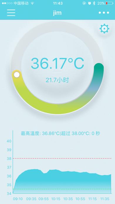TempSense screenshot one