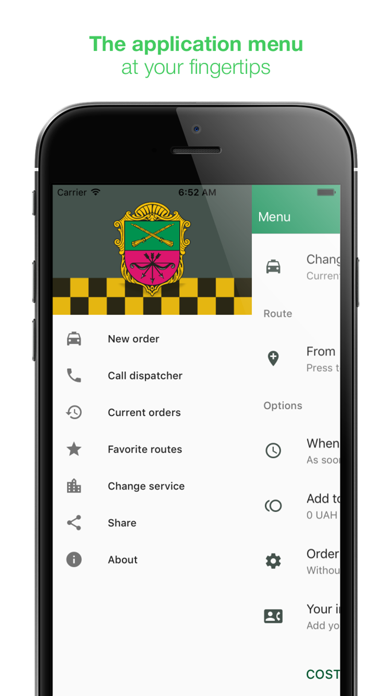 Такси Запорожье - онлайн заказ таксиСкриншоты 4
