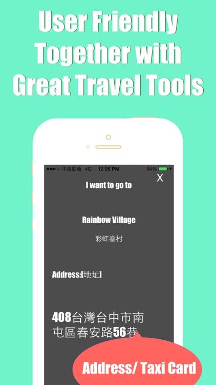 Taichung metro transit trip advisor gps map guide screenshot-3