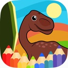 Little Dinosaur Coloring Pages Kids Painting Games icon