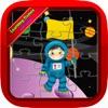 子供と幼児のためのスペースジグソーパズルゲーム