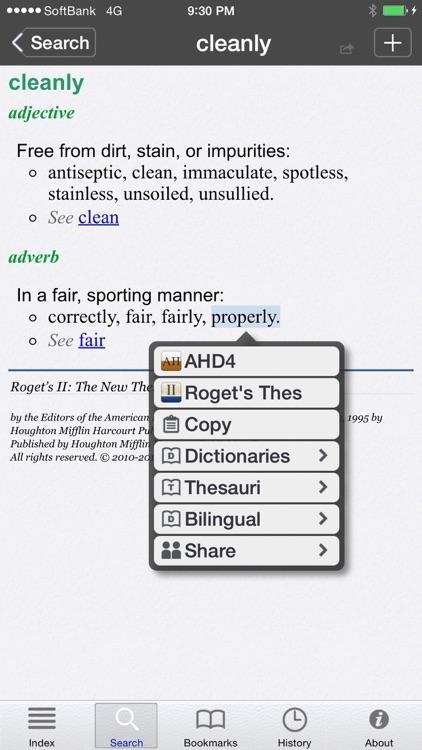 어메리칸 헤리테지 Deluxe - powered by UniDict® screenshot-4