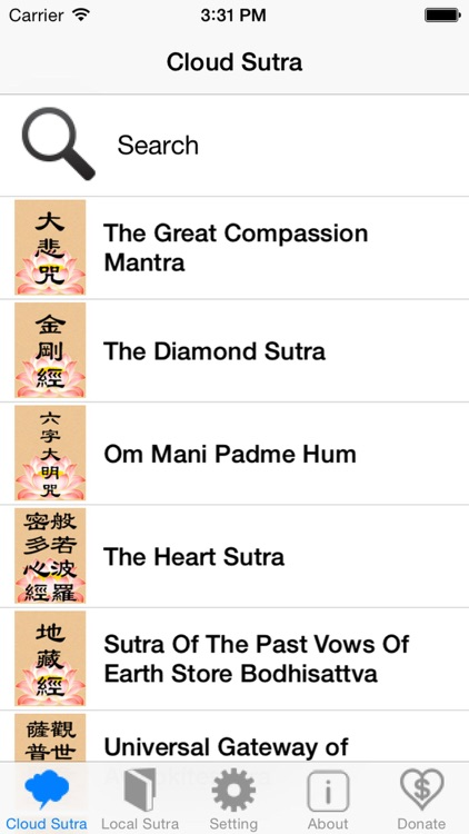 ListenBuddha screenshot-3