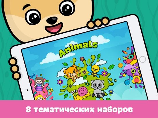 Скачать игру Рисование: раскраска для детей