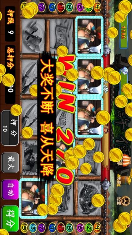 街机电玩城-经典街机达人联机捕鱼 screenshot-3