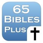 65 Библия и комментарии icon