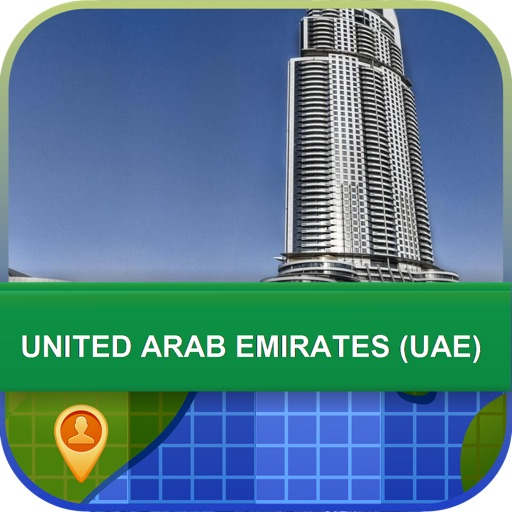 United Arab Emirates (UAE) Map - World Offline Maps icon