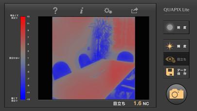 QUAPIX Liteのおすすめ画像3