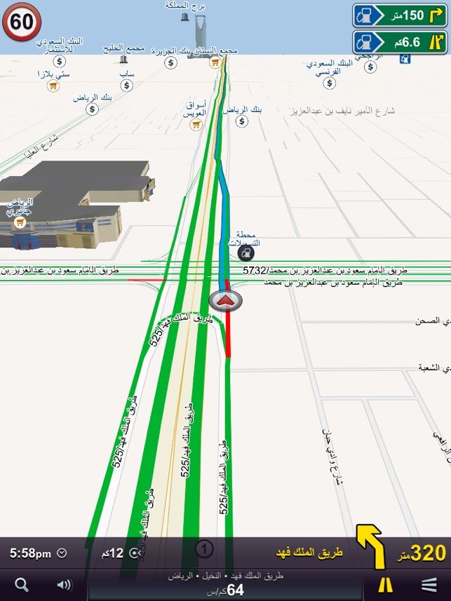 7b650c023de1e  Delilat Arriyadh دليلة الرياض on the App Store