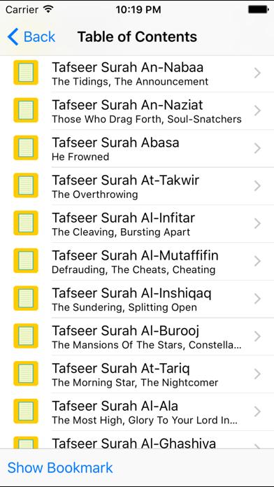 Quraan Tafseer Juzz Amma screenshot two