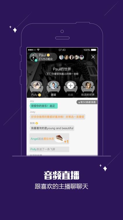 酷FM-酷狗音乐专业电台FM screenshot-4
