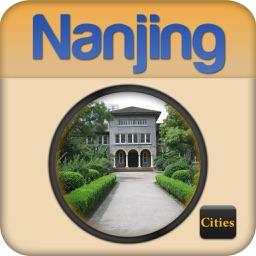 Nanjing Traveller's Essential Guide