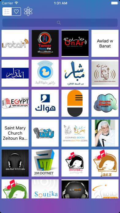 Radio Egypt -  محطات الإذاعات المصرية - راديو مصرلقطة شاشة4