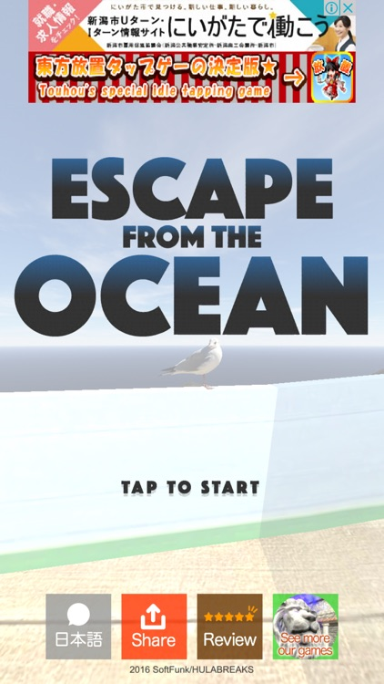 Escape from the Ocean
