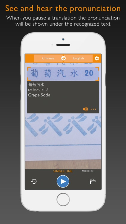 Waygo - Chinese, Japanese, and Korean Translator screenshot-3
