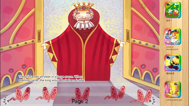 Twelve Dancing Princesses Interactive Book iBigToy screenshot-3