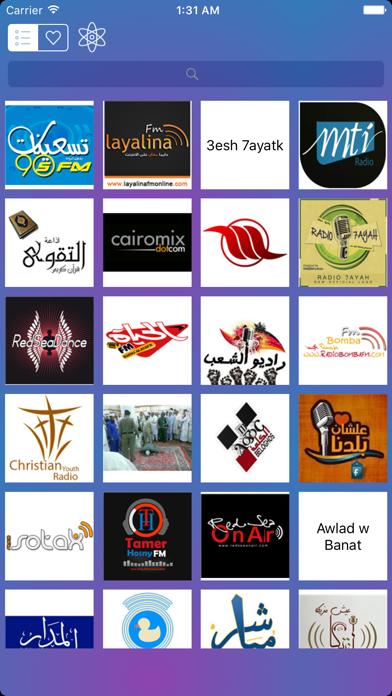 Radio Egypt -  محطات الإذاعات المصرية - راديو مصرلقطة شاشة2