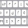 Alphonse Mucha Keyboard