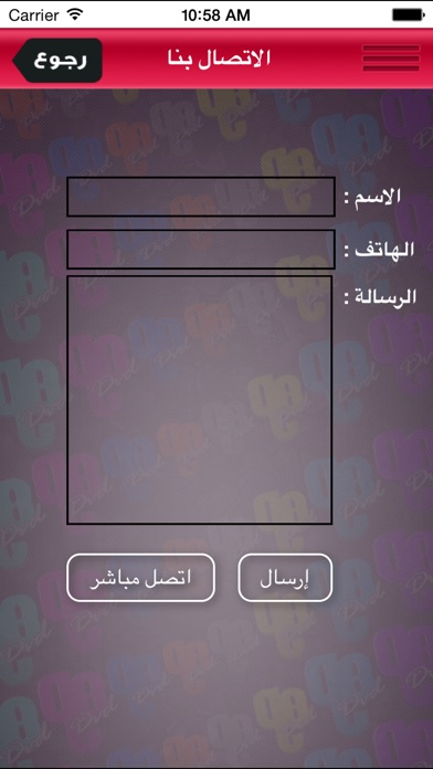 Q8 DvD Screenshots