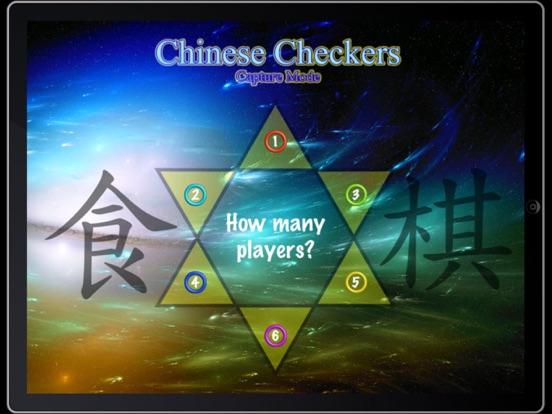 Screenshot #4 pour Chinese Checker (Capture Mode)