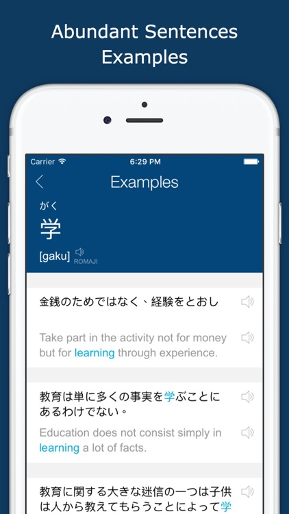 Japanese English Dictionary + screenshot-3