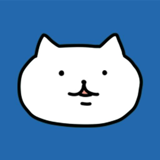 (免費)連呼貓