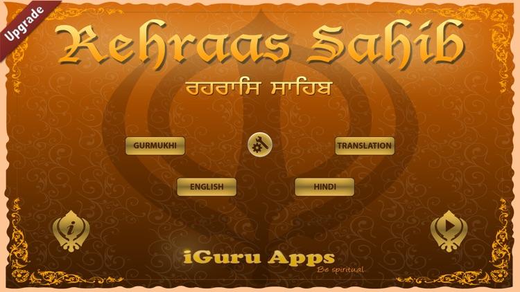 Rehraas Sahib Paath in Punjabi Hindi English Free