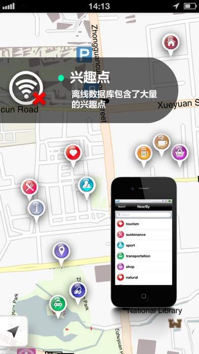 Screenshot for 黎巴嫩地图 in China App Store