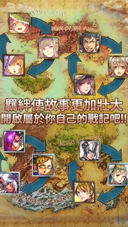 鎖鏈戰記 screenshot-4