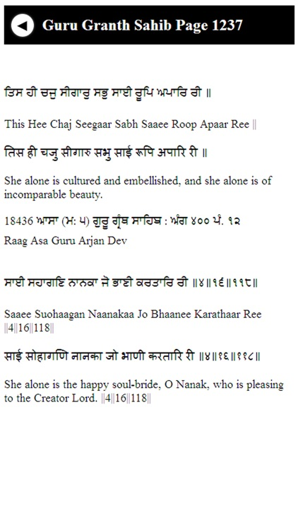 Guru Granth Sahib Part 3 screenshot-1