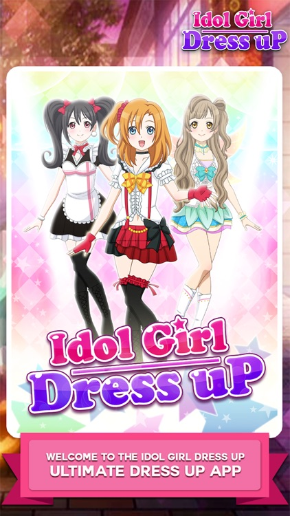 Dress-up Love Live! School idol festival Edition screenshot-0