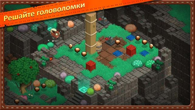 Red's Kingdom Screenshot