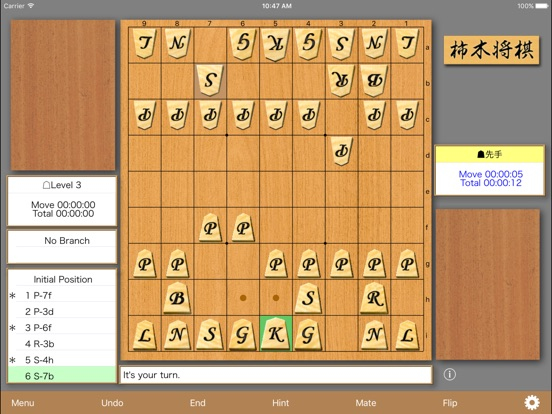 Kakinoki Shogi for iPad на iPad