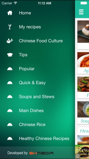 Chinese food recipes best cooking tips ideas on the app store forumfinder Choice Image