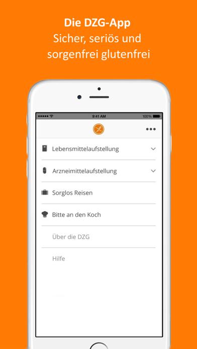 点击获取DZG-App