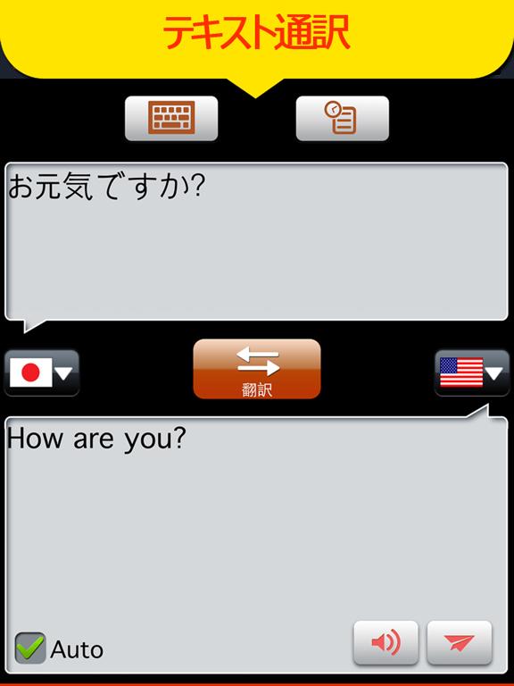 グローバル通訳機「10ヶ国語」のおすすめ画像2