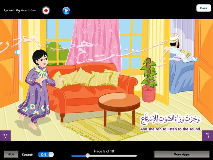 Sakina Series for iPad-Lite screenshot-3