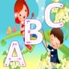 Learn to Write ABC Handwriting for Preschool
