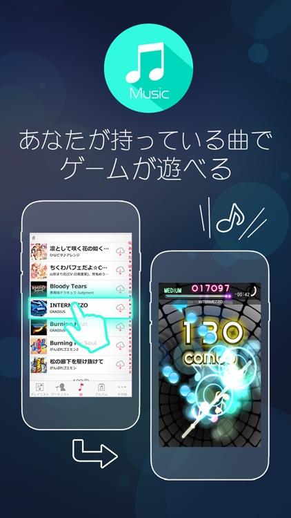 beat gather 動画×音楽×音ゲー