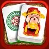 麻雀ゲーム 無料パズルゲーム 皆のための最高のスキルゲーム - iPhoneアプリ