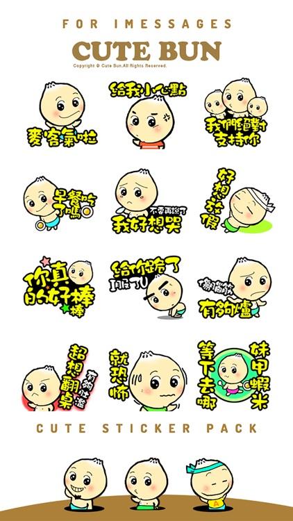 Cute Bun Emoji 小湯包愛你呦
